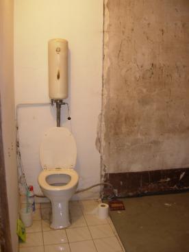 Museum piece toilet.