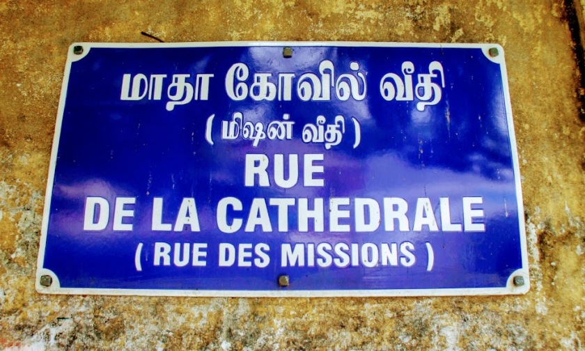 Cathedral Street, Pondicherry