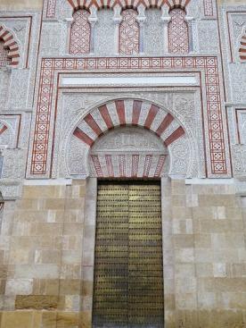 The Mezquita: a side door.