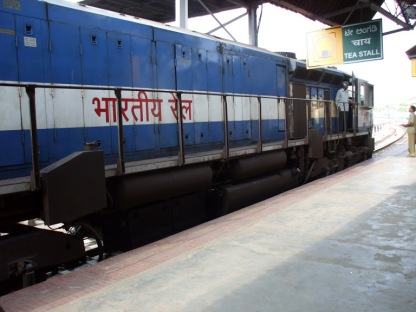 My train to Thanjavur
