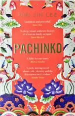 pachinko-1
